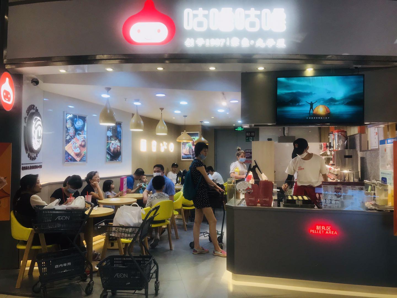 广州乐峰广场商场店(2020)