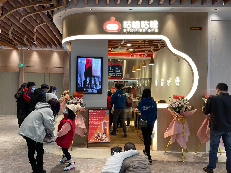 佛山王府井广场店(2021)