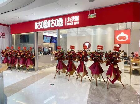 佛山顺德东平保利店(2021)