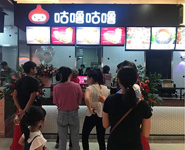 海南三亚解放路风情街店(2016)