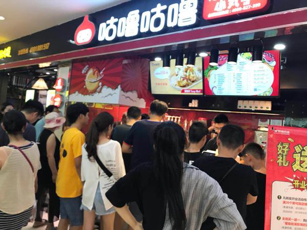 武汉佳丽广场happy店(2018)