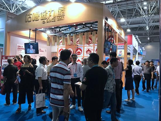 咕噜咕噜盛装出击2019年广州特许加盟展,开启轻餐饮智能时代