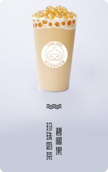 经营奶茶店如何提高利润?