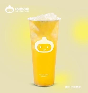 招牌茉香绿茶