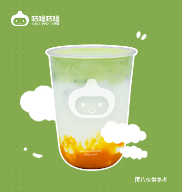 芒果抹茶牛乳