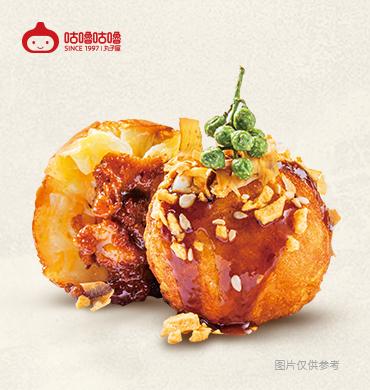 藤椒椒麻鸡丸子