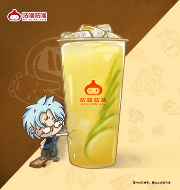 鸭屎香柠檬茶