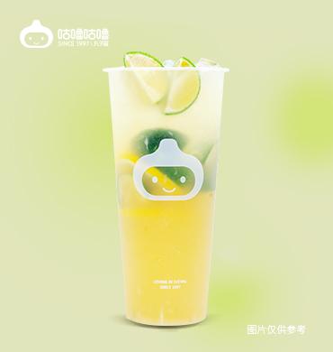 小青柑柠檬茶